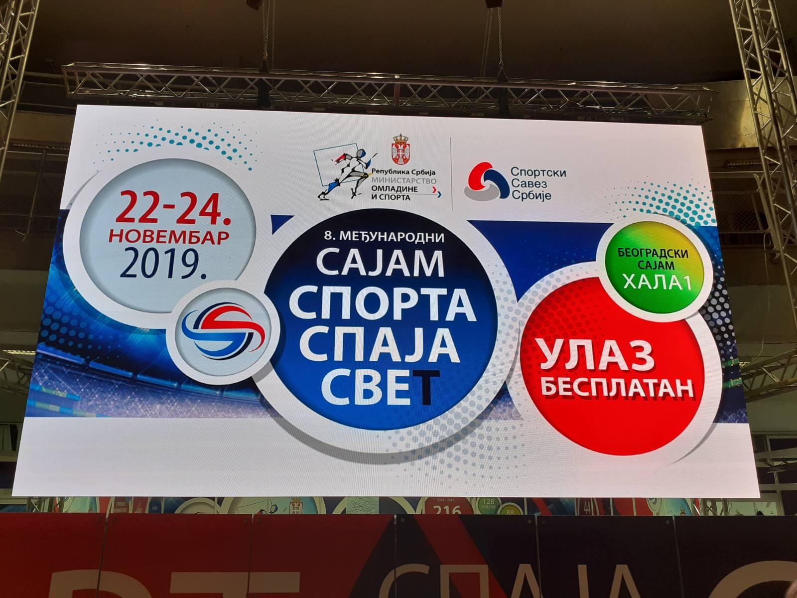 Završen je 8. Međunarodni sajam sporta u Beogradu